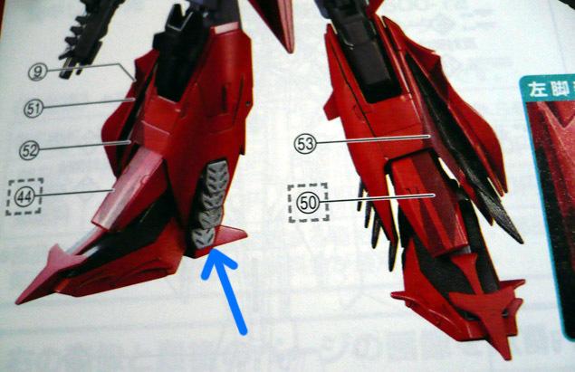 gundam-mg-z-red05.jpg