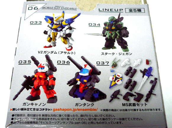 gundam-ms-ens02.jpg