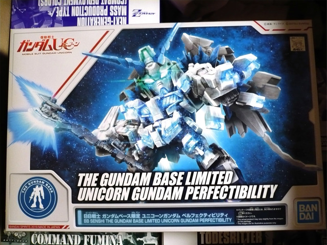 gundam-preban202102-2.jpg