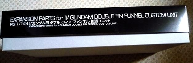 gundam-rg-new-fin02.jpg