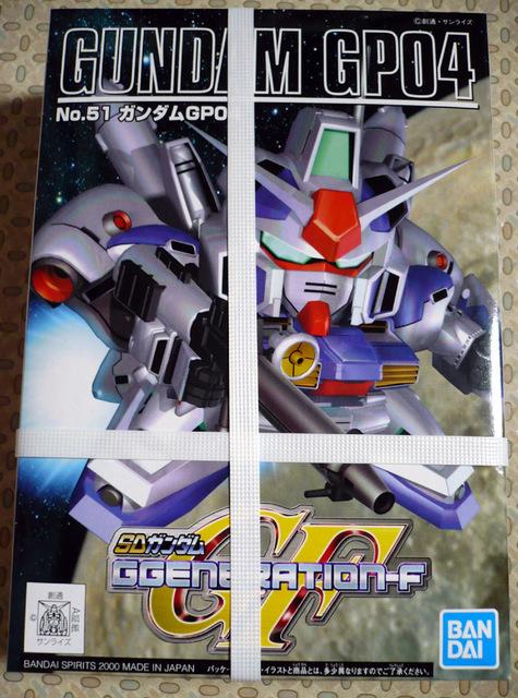 gundam-sd-gp04-1.jpg