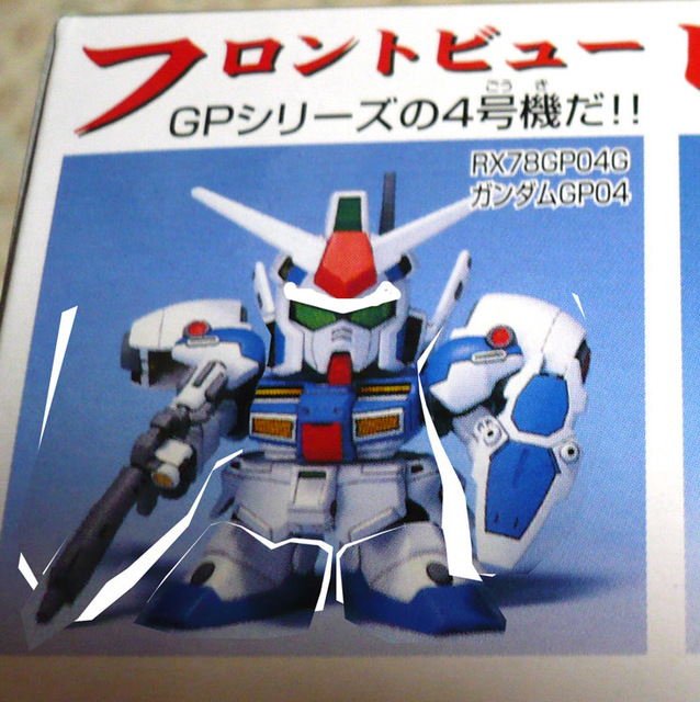 gundam-sd-gp04-5.jpg