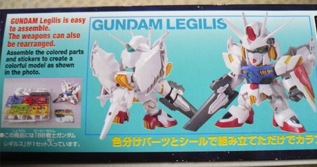 gundam-sd-legilis07.jpg