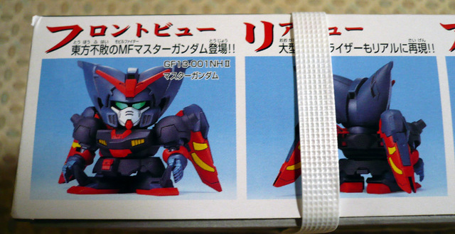 gundam-sd-master02.jpg