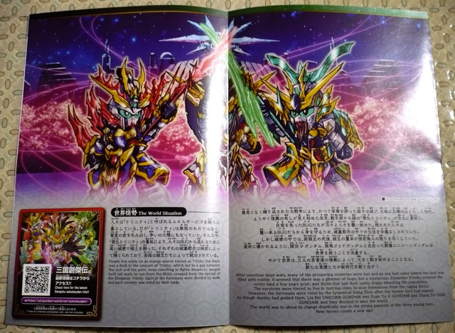 gundam-sd3-new06.jpg