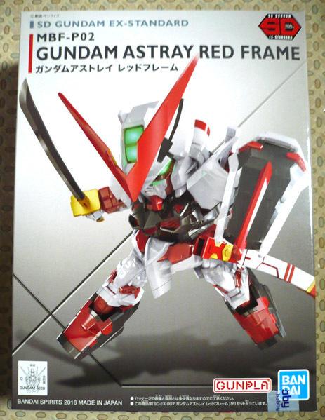 gundam-sdex-astray01.jpg
