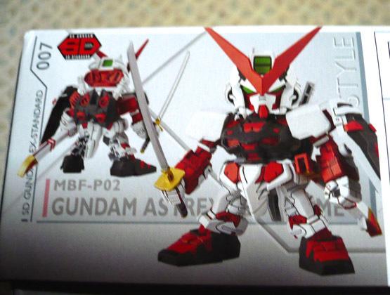 gundam-sdex-astray04.jpg