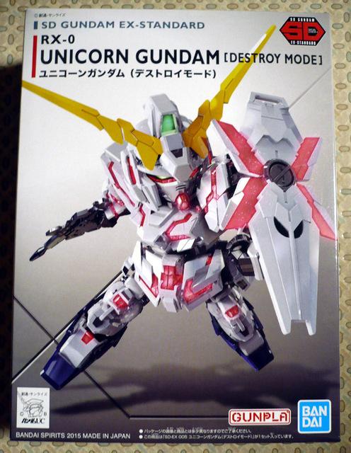 gundam-sdex-uni01.jpg