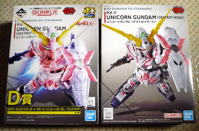 gundam-sdex-uni02.jpg