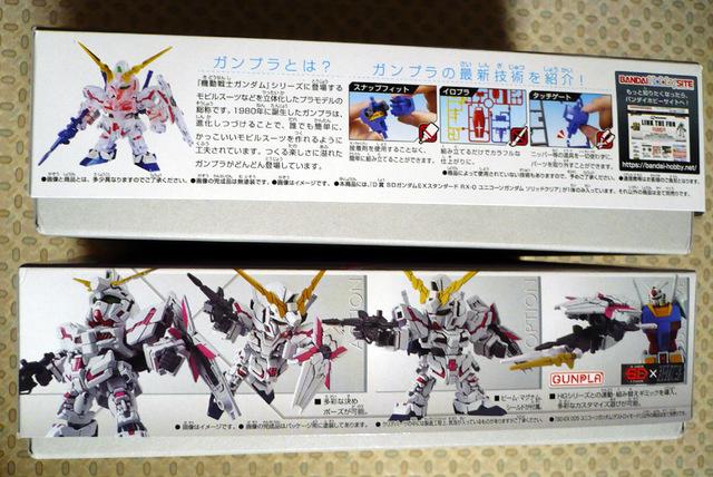 gundam-sdex-uni03.jpg