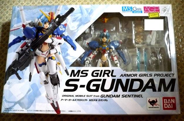 gundam-sg-girl01.jpg