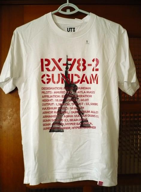 gundam-t-ut-sato01.jpg