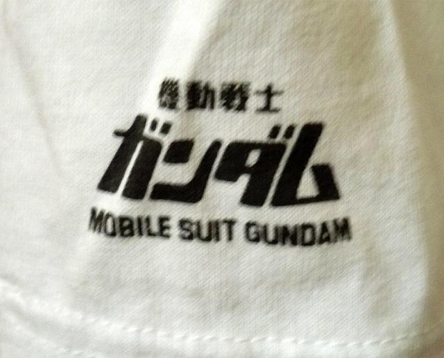 gundam-t-ut-sato08.jpg