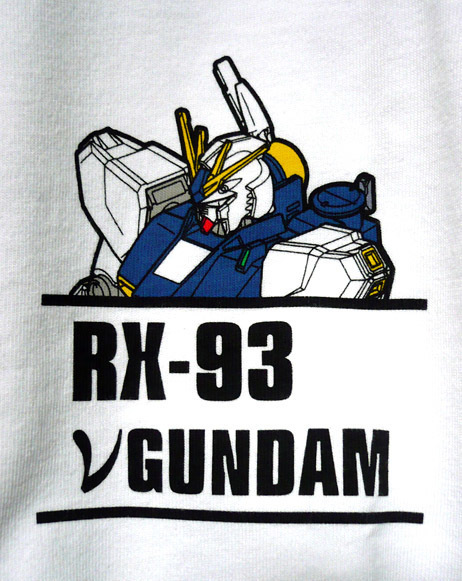 gundam-ut-ng03.jpg