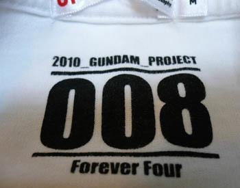 gundam-ut-z04.jpg