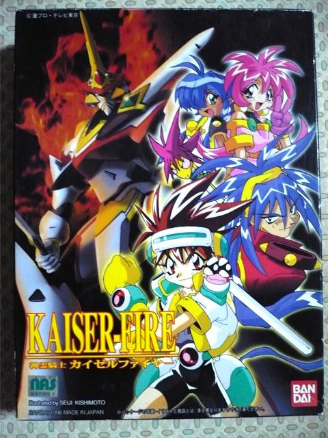 kaiser-f01.jpg