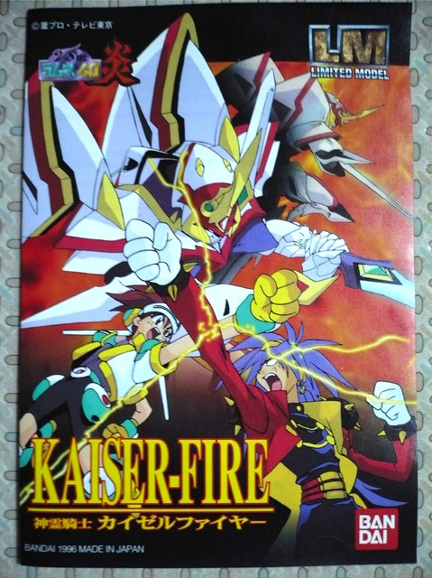 kaiser-f04.jpg