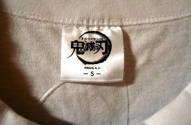 kimetsu-gu-m-ds2-03.jpg