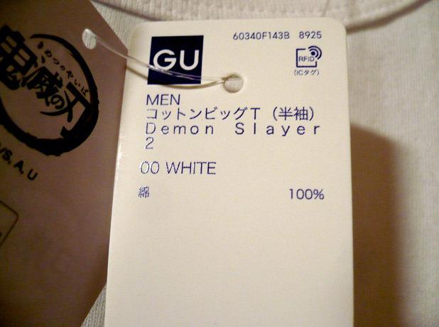 kimetsu-gu-m-ds2-05.jpg