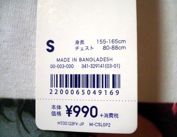 kimetsu-gu-m-ds2-06.jpg