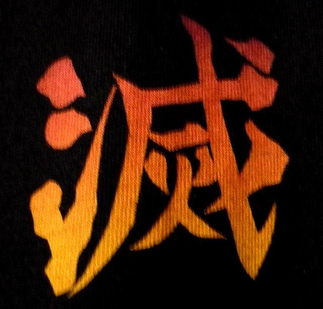 kimetsu-gu-m-ds4-hsr05.jpg