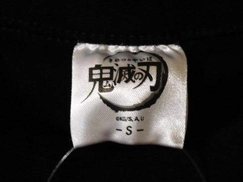 kimetsu-gu-m-ds4-hsr08.jpg
