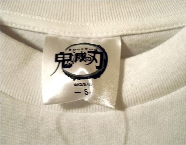 kimetsu-gu-tan03.jpg