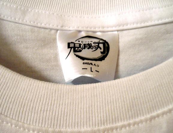 kimetsu-gu-w-nzk03.jpg