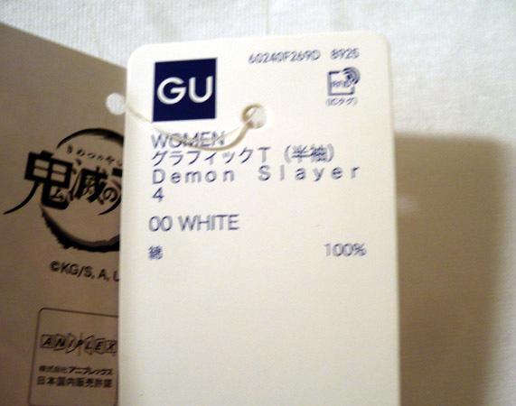 kimetsu-gu-w-nzk07.jpg