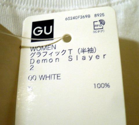 kimetsu-gu-w-shinobu08.jpg