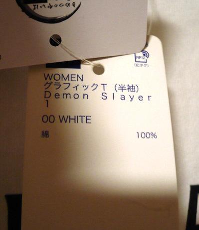 kimetsu-gu-w-tan-w04.jpg