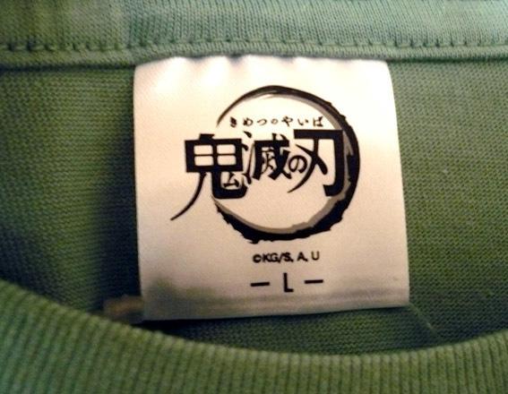 kimetsu-gu-w-tan03.jpg
