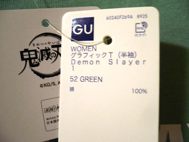 kimetsu-gu-w-tan08.jpg