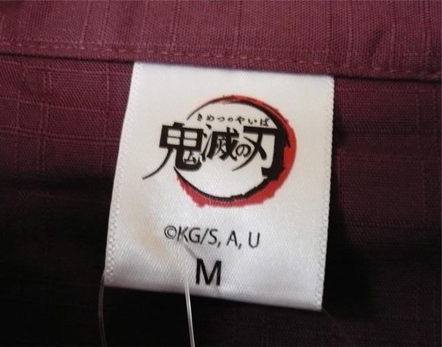 kimetsu-jinbei02.jpg