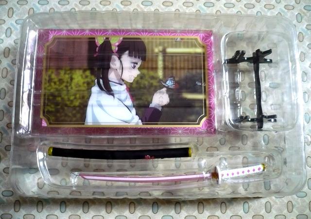 kimetsu-nichirin2-06.jpg