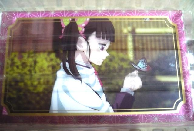 kimetsu-nichirin2-07.jpg
