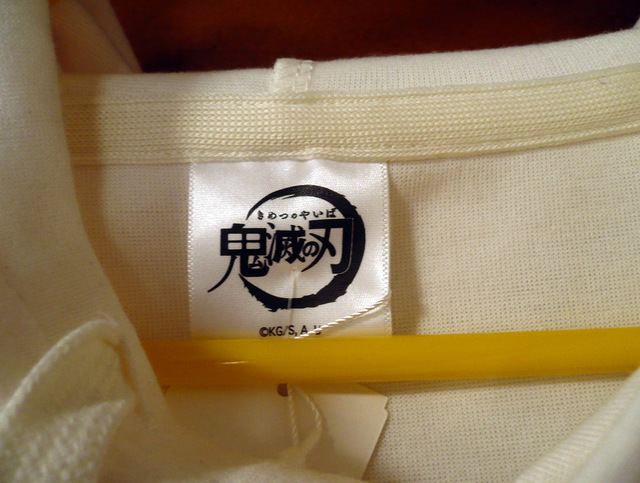 kimetsu-pk-hasira03.jpg