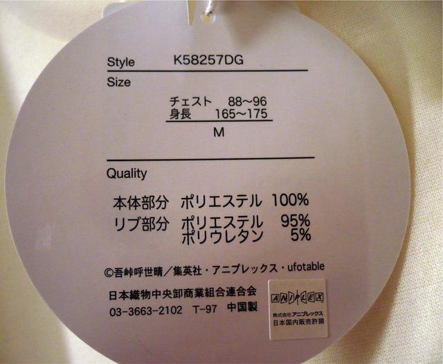 kimetsu-pk-hasira06.jpg