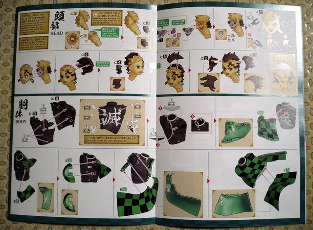 kimetsu-pla-tan09.jpg