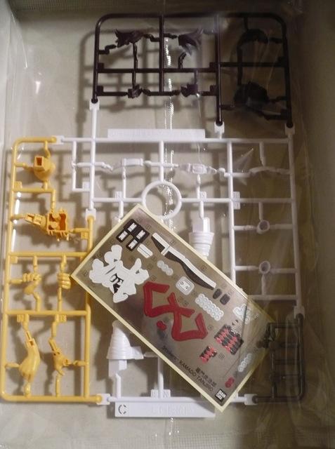 kimetsu-pla-tan12ra.jpg