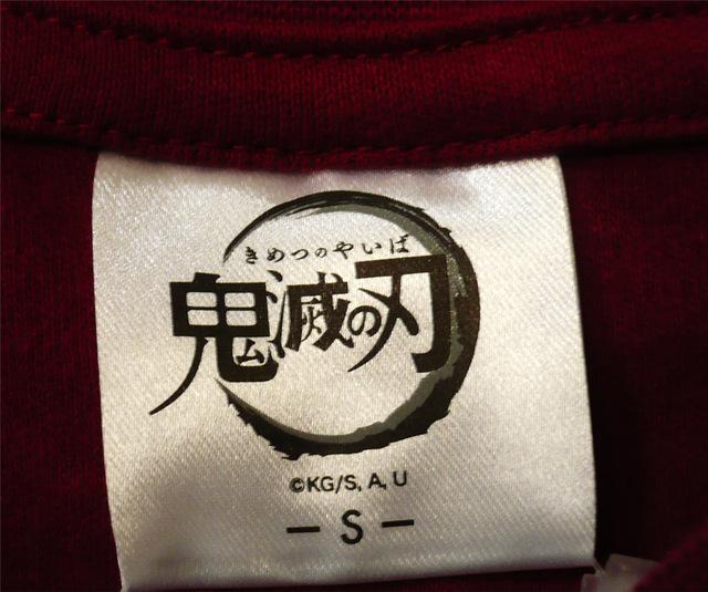 kimetsu-ren-5t-03.jpg