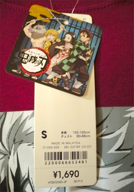 kimetsu-ren-5t-04.jpg