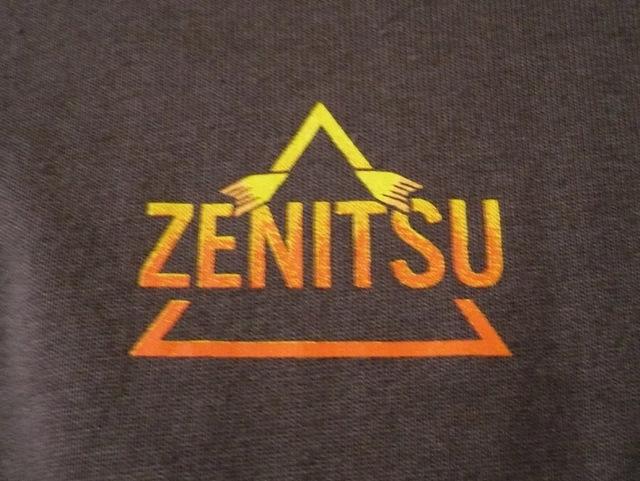 kimetsu-smmr-zen-lt03.jpg