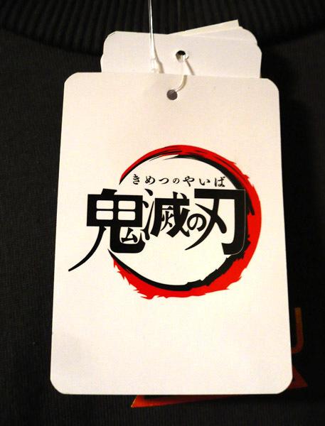 kimetsu-smmr-zen-lt05.jpg