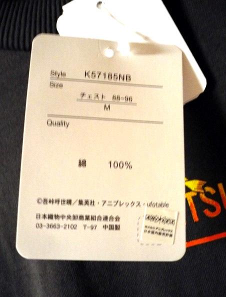 kimetsu-smmr-zen-lt07.jpg