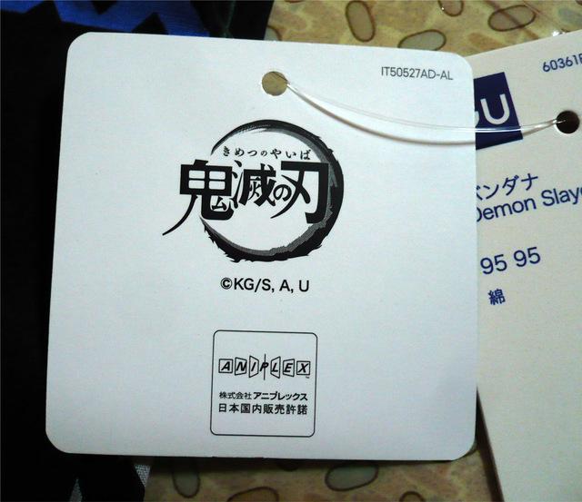 kimetsu-uni-band04.jpg