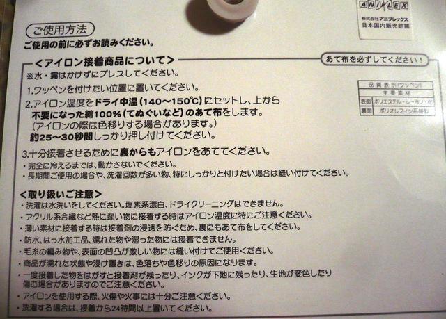 kimetsu-wpn-mitu04.jpg