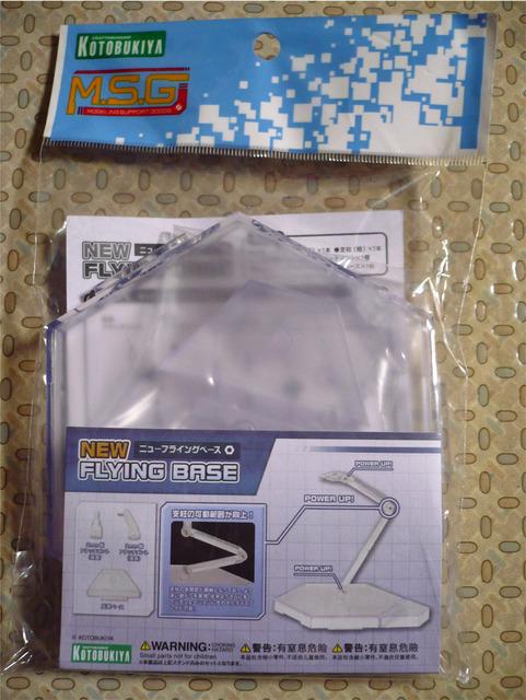kotobukiya-msg-flybase01.jpg