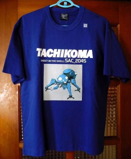 koukaku-tachi-t01.jpg