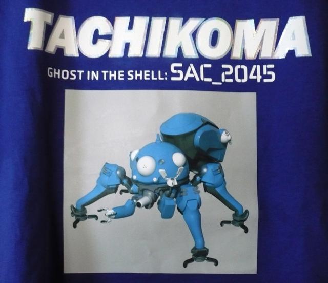 koukaku-tachi-t03.jpg